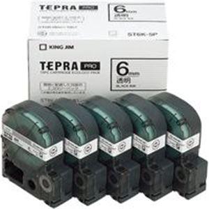 キングジムテプラPROテープ/ラベルライター用テープ【幅:6mm】5個入りST6K-5P透明