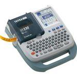 (業務用2セット) キングジム ラベルライター テプラPRO SR330