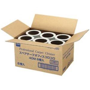 (業務用2セット) ニトムズ オフィスコロコロ スペアテープ C1530 6巻 【×2セット】