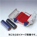 (業務用2セット) マックス ビーポップ用詰替リボン SL-TR 深緑 2巻 【×2セット】
