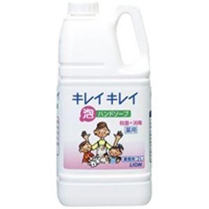 (業務用10セット) ライオン 業務用 キレイキレイ泡ハンドソープ 2L 【×10セット】