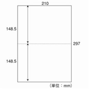 日本紙通商 カット紙 A4-2 2分割無穴 A4 500枚×5冊 h01