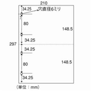 日本紙通商カット紙A4-2-42分割4穴A4500枚×5冊