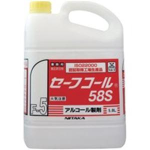 ニイタカ アルコール製剤 セーフコール 5L/SW9880270