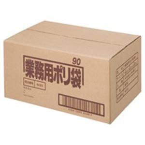 日本サニパック ポリゴミ袋 N-93 透明 90L 10枚 30組