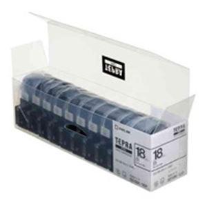 (業務用2セット) キングジム テプラPROテープ/ラベルライター用テープ 【幅:18mm】 10個入り SS18K 白に黒文字 【×2セット】 h01