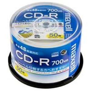 (業務用10セット)日立マクセル(HITACHI)CD-R<700MB>CDR700S.WP.50SP50枚
