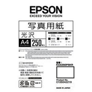 EPSON(エプソン)写真用紙光沢KA4250PSKRA4250枚