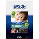 (業務用5セット) EPSON(エプソン) 写真用紙 光沢 KA3N20PSKR A3 20枚