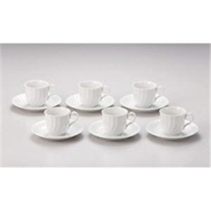 アートナップキャロルコーヒー碗皿6客入