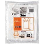 日本技研 取っ手付きごみ袋 半透明 45L 20枚 20組