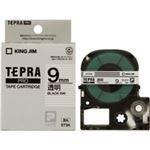 (業務用2セット) キングジム テプラ PROテープ/ラベルライター用テープ 【幅:9mm】 20個入り ST9K-20 透明 【×2セット】