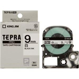 キングジムテプラPROテープ/ラベルライター用テープ【幅:9mm】5個入りSS9K白に黒文字