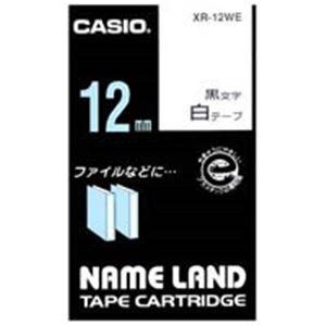 カシオ計算機(CASIO)ラベルテープXR-12WE白に黒文字12mm5個
