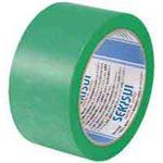 (業務用2セット) セキスイ マスクライトテープ730 50mm×25m 緑 30巻 【×2セット】