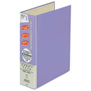 (業務用3セット) プラス パイプ式ファイル/2バルキーファイル 【A4/2穴 10冊入り】 タテ型 スリムタイプ FL-008OB A4S ブルー(青) 【×3セット】