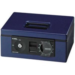 (業務用3セット) カール事務器 キャッシュボックス CB-8660 ブルー