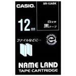 【訳あり・在庫処分】カシオ計算機(CASIO) ラベルテープ XR-12ABK 黒に白文字 12mm