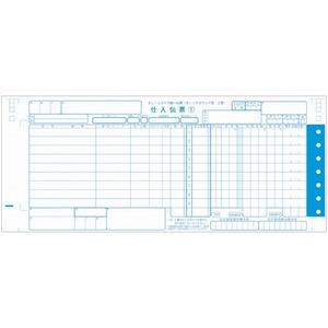 ジョインテックス チェーンストア伝票 TA用II型 1000組 A281J h01