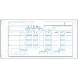 ジョインテックス チェーンストア伝票 タイプ用 1000組 A282J h01