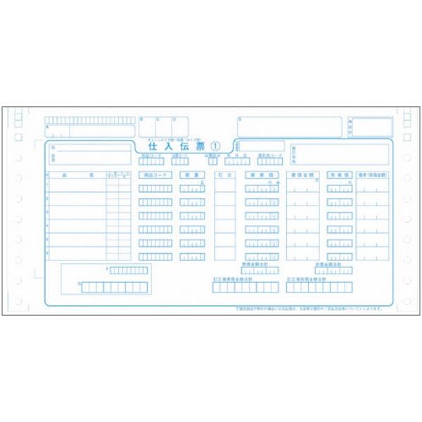 ジョインテックス チェーンストア伝票 タイプ用 1000組 A282Jf00