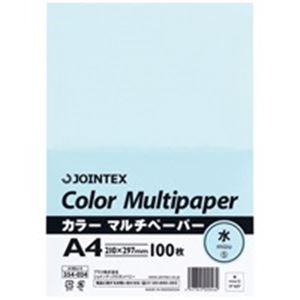 ジョインテックス カラーペーパー/コピー用紙 マルチタイプ 【A4】 100枚×24冊入り 水色 A181J-5