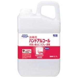 (業務用10セット) サラヤ ハンドラボハンドアルコール 2.7L 【×10セット】