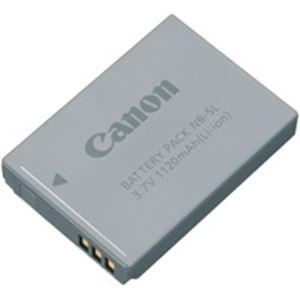 (業務用5セット) Canon(キヤノン) デジタルカメラ用充電式バッテリNB-5LNB-5L 商品画像