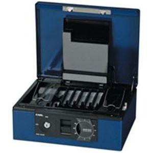 (業務用2セット) カール事務器 キャッシュボックス CB-8760 ブルー