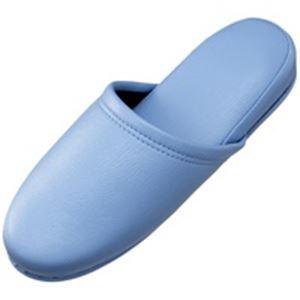 ジョインテックス スリッパ30足 ブルー N1...の関連商品4