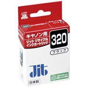 ジット リサイクルインク JIT-C320B