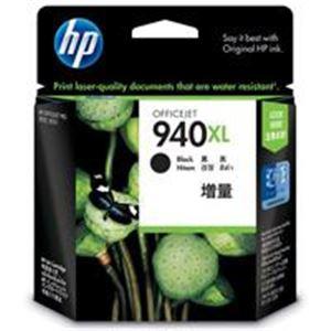 HP インクカートリッジHP940XL黒