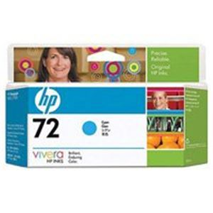HP インクカートリッジHP72シアン