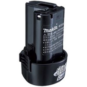 (業務用3セット)マキタリチウムイオンバッテリーA-48692