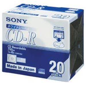 SONY(ソニー) CD-R <700MB> 20CDQ80DPWA 6P 120枚 h01