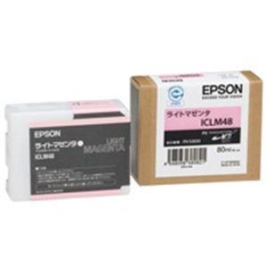 (業務用5セット) EPSON エプソン インクカートリッジ 純正 【ICLM48】 ライトマゼンタ