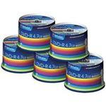 (業務用2セット) 三菱化学 データ用DVD-R 250枚(50枚*5) DHR47JP50V3C