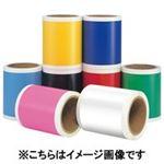 (業務用5セット) マックス シート100mmSL-S154NラベルPET銀2本 【×5セット】