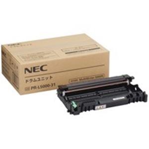 【純正品】 NEC ドラムカートリッジ PR-L5000-31 h01