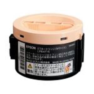 (業務用2セット)EPSON(エプソン)ETカートリッジMサイズLPB4T15ブラック