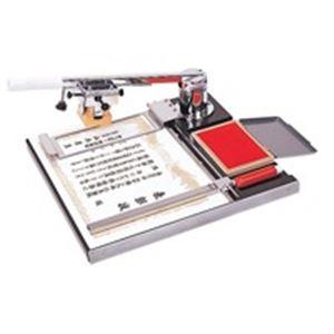 プッシュタンプ捺印器 PS-001