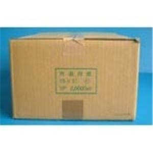 日本通信紙 ストックフォーム 15X11 2000枚 罫入 h01