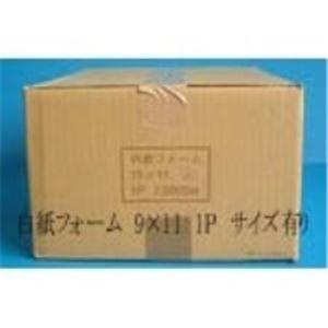 (業務用5セット) 日本通信紙 白紙ストックフォ...の商品画像