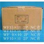 (業務用5セット) 日本通信紙 白紙ストックフォーム 2P 9X11 1000組