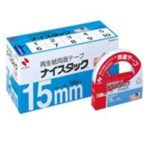 ニチバン 両面テープ ナイスタック 【幅15mm×長さ20m】 10個入り NWBB-15
