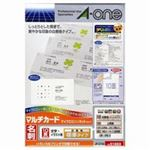 エーワン マルチカード/名刺用紙 【A4/10面 100枚】 両面印刷可 51003 ホワイト(白)