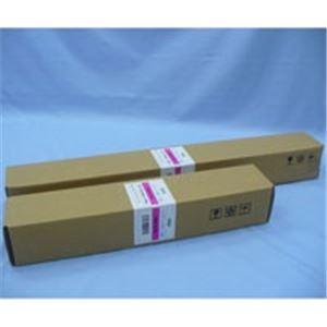 アジア原紙 IJロール紙 IJM2-6130 610mm マット厚手
