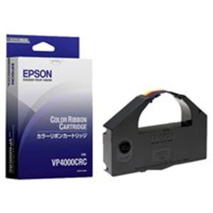 (業務用5セット)EPSON(エプソン)リボンカートリッジVP4000CRC