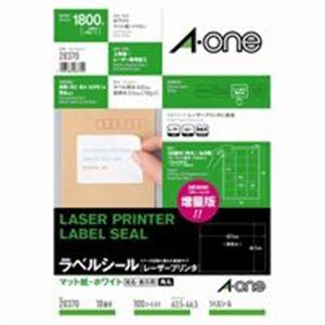 エーワンレーザープリンター用ラベルシール/宛名シール【A4/18面100枚】28370