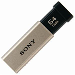 (業務用2セット) SONY(ソニー) USBメモリー高速64GB USM64GTNゴールド